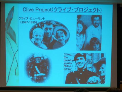 クライブ・プロジェクト活動