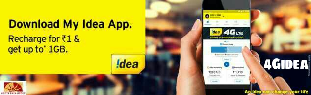 My Idea App – 100MB to 1GB Mobile Internet data at Rs. 1