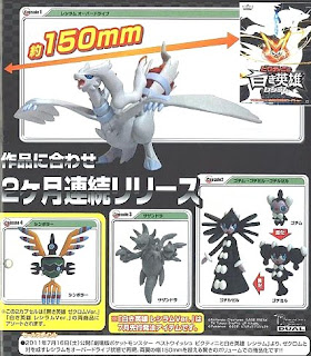 Pokemon Figure Zukan BW 04 Reshiram Movie Version TTA