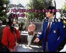 Machi Trial (37)
