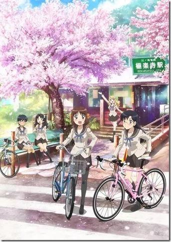 minami sepeda