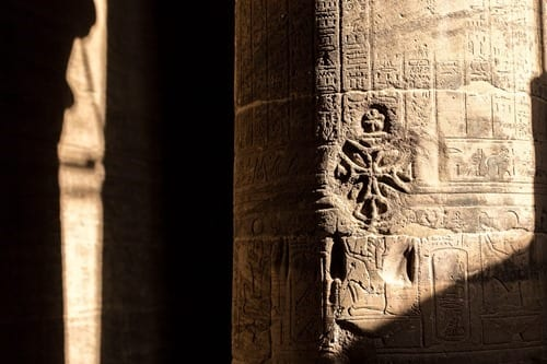Temple complex of Philae Agilkia Island Egypt