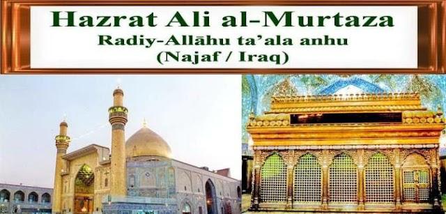 Biography of Hazrat Ali Radhiallahu Anhu