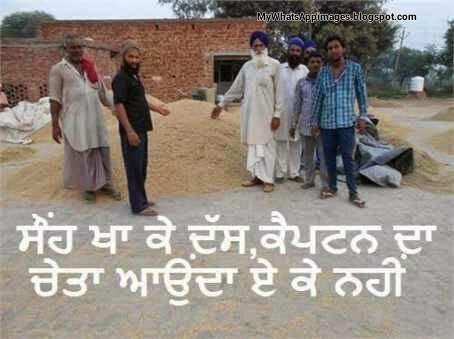 Punjabi Quotes Images