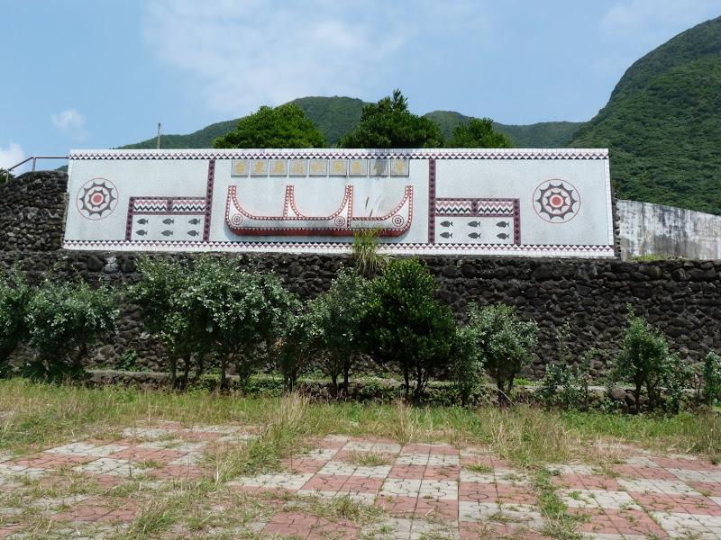 TAIWAN Ile de Lanyu - P1010428.JPG