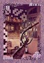 Винтажный Оракул Ленорман 0_b0c8a_fac40c0b_L
