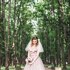 Wedding photographer Darya Shishkina (DariaShishkina). Photo of 05.07.2016