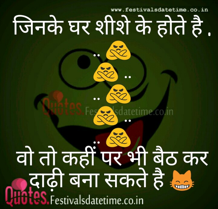 Whatsapp Hindi Funny Joke Image Free Download Whatsapp And