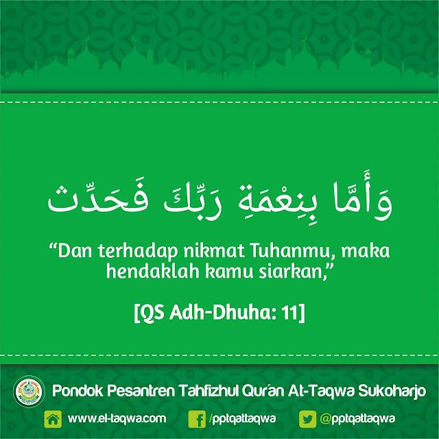 Tadabur Quran Surat Ad Duha 11 Pondok Pesantren Tahfidz