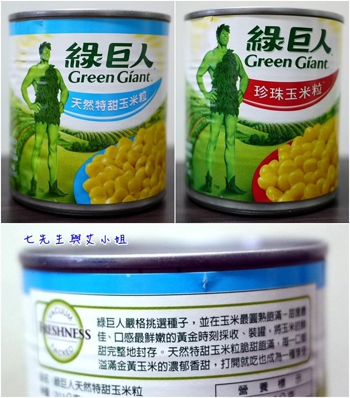 1 綠巨人 巧虎玉米寶寶粥