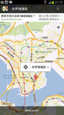Google Ads on Google Maps app