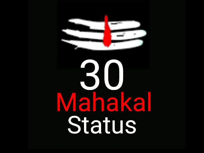 Latest 30 mahakal status