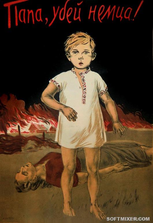poster-1942e