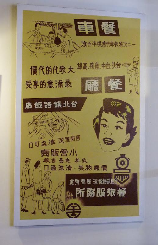 TAIWAN.Taipei . Dans les environs de Xizhi et un bon restaurant à Xizhi - P1000707.JPG