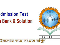 RUET Admission Test Question Bank & Solution - PDF Download