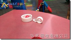 BabyBuild 遊具纏結檢查