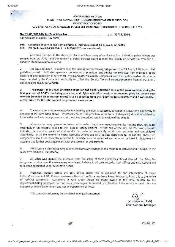 Postal Order Form Org Uk Sample Receipt Forms Zx Printer Paper