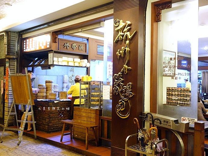 1 杭州小籠湯包