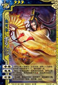 Cao Rui 2