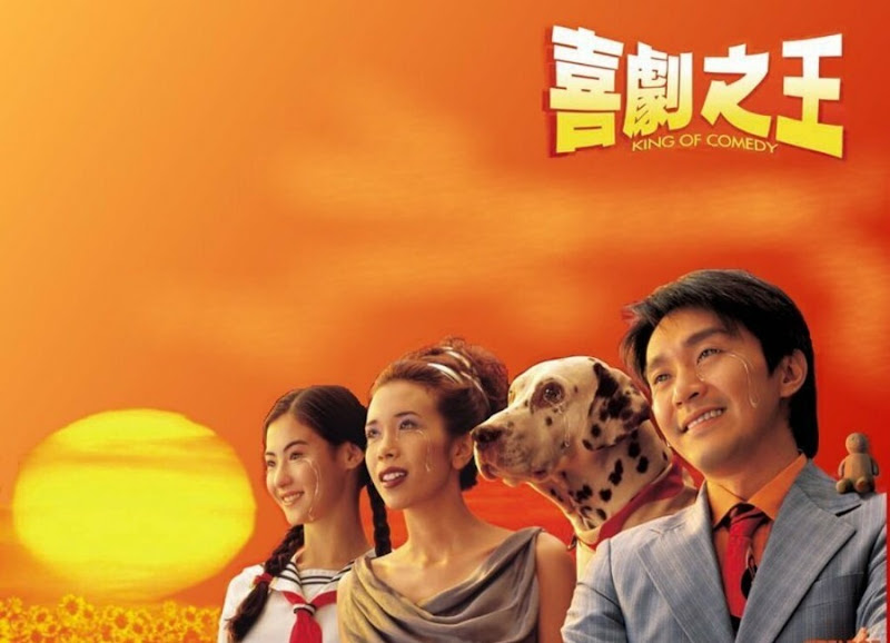 King of Comedy Hong Kong Movie