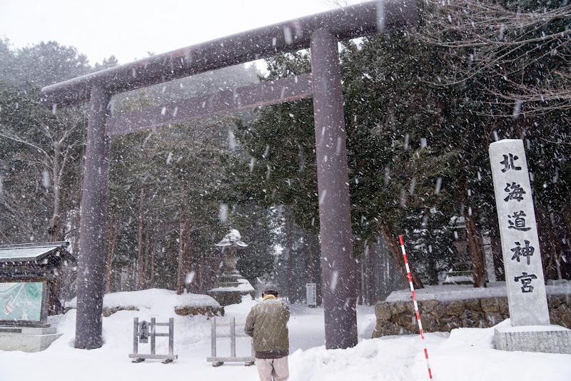 札幌 北海道神社 写真1