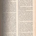 не-для-дітей-Арка-1948-№-5-jpeg.jpg