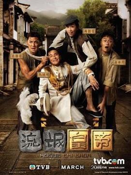 Hoàng Đế Lưu Manh (SCTV9)