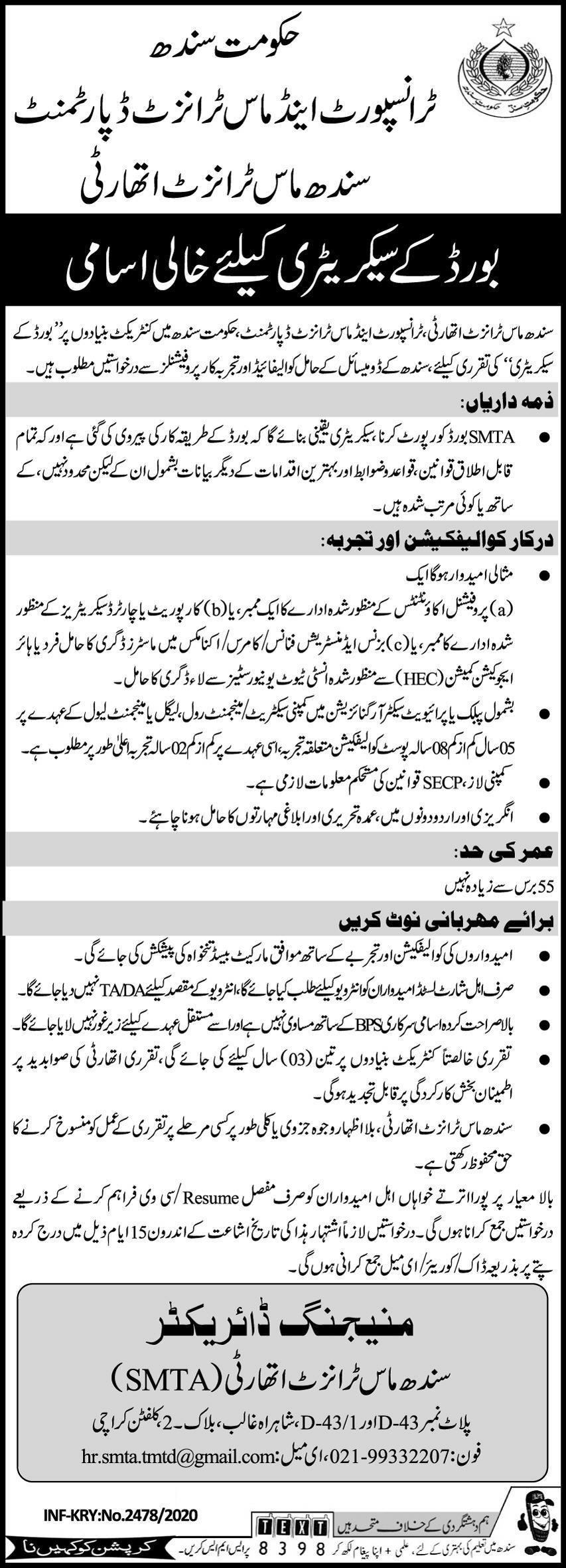 Sindh Mass Transit Authority Transport & Mass Transit Department Jobs September 2020