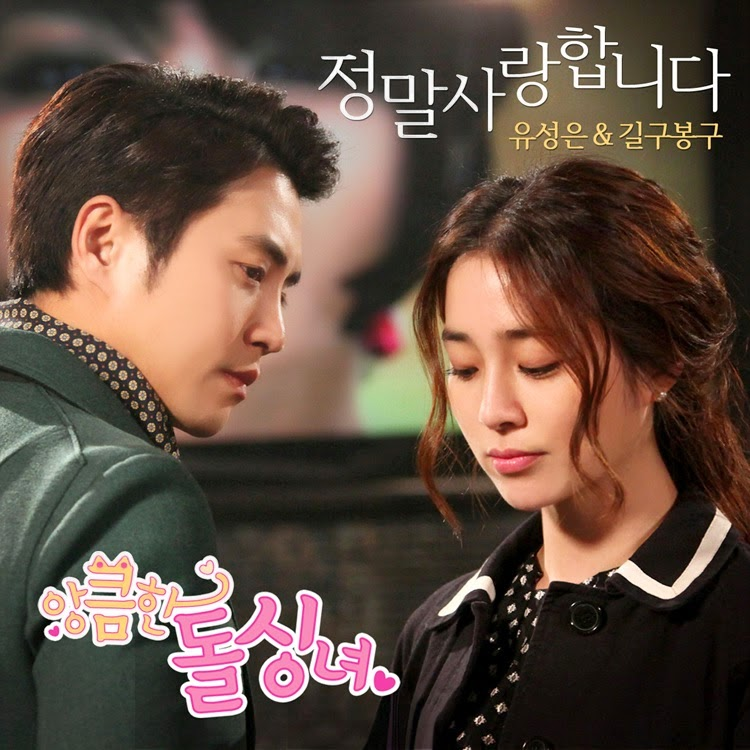 Download lagu ost marriage without hookup love lane
