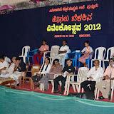 Vivekotsava - 2012