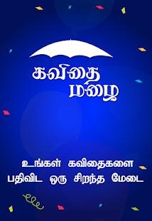 Kavithai Mazhai-Tamil - náhled