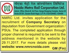 NMRC Company Secretary Advertisement 2017 www.indgovtjobs.in