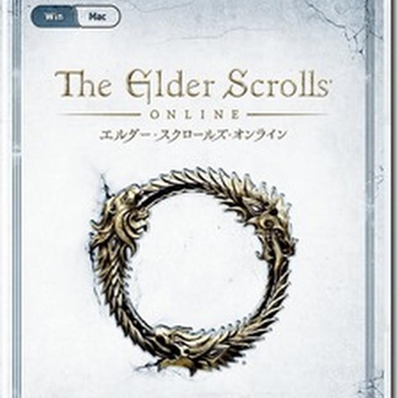 エルダー・スクロールズ・オンライン 日本語版 3,680円! 買いなの?面白いの?