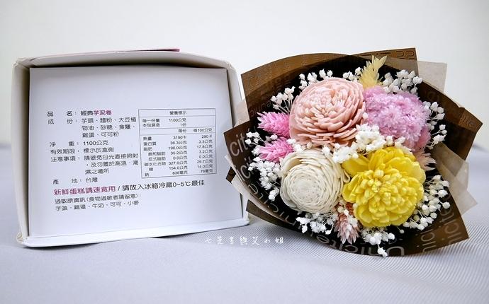 4 香帥芋泥捲 母親節蛋糕推薦
