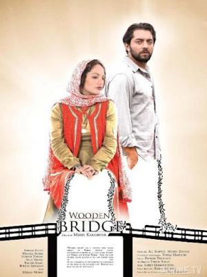 Phim Cây Cầu Gỗ - The Wooden Bridge (2012)