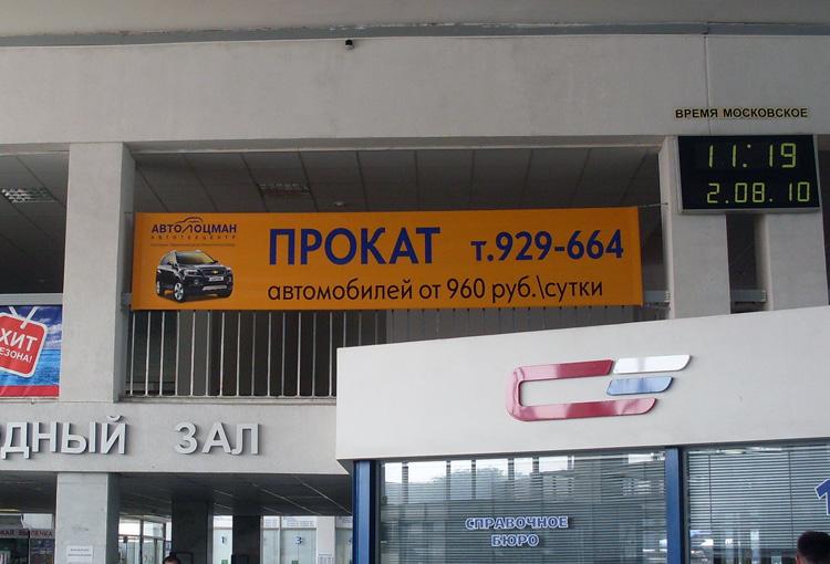 zhd-advertising (2).jpg