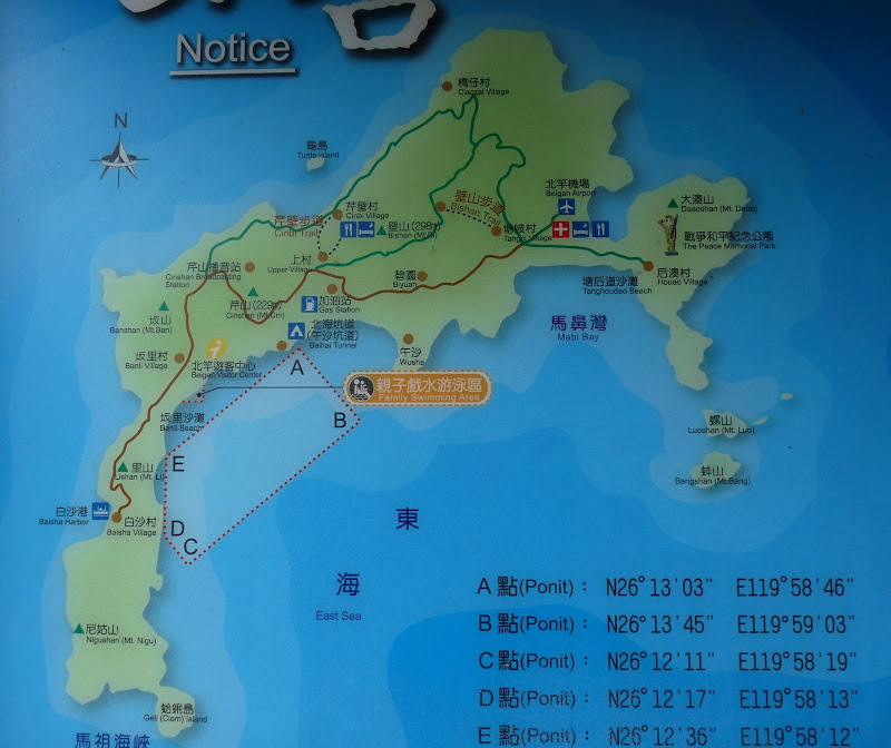 TAIWAN .Les Iles MATSU - P1280884.JPG
