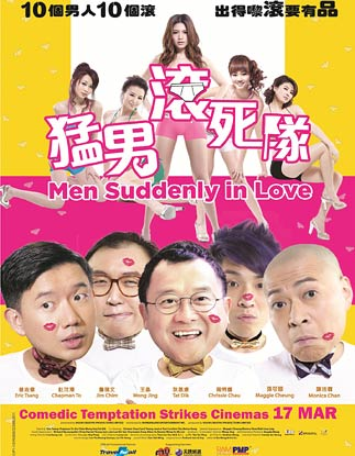 Men Suddenly in Love