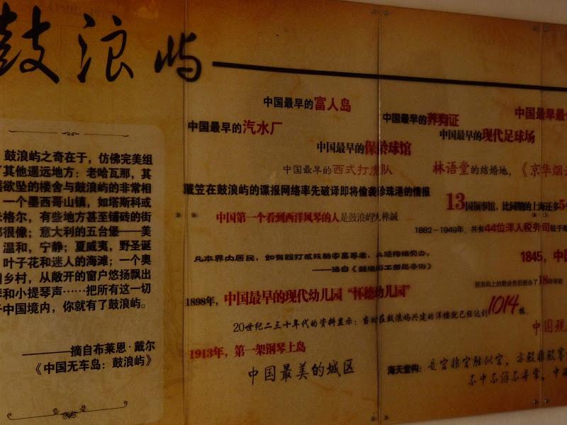 Chine .Fujian Gulang yu island 3 - P1020762.JPG