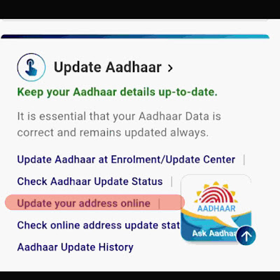 Update Aadhar Card Address