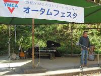 2012_11_25 オータムフェスタ
