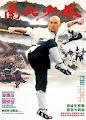 Thiếu Lâm Tự 3 - The Shaolin Temple