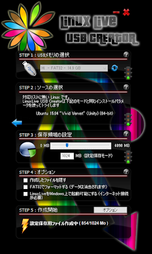 lili_ubuntu18_20180626.png