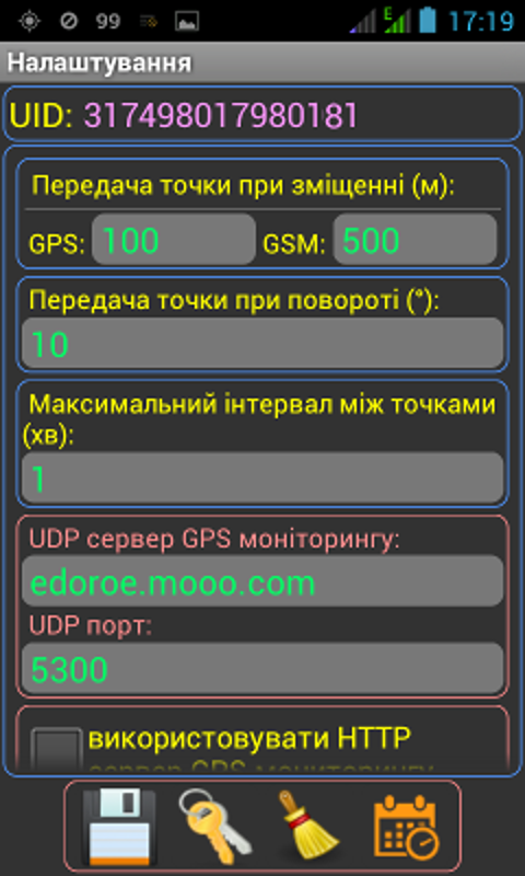 GPSMTA: GPS tracker and GPS monitoring — приложение на Android