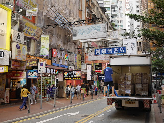 Causeway Bay Books on Lockhart Road in Hong Kong