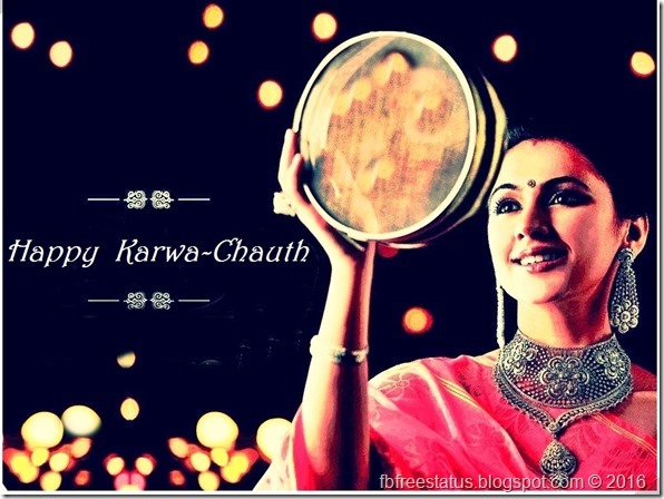 Karwa-Chauth-Murhut-Puja-Muhurat-and-Chandrodaya-time-on-Karwa-Chauth- Image