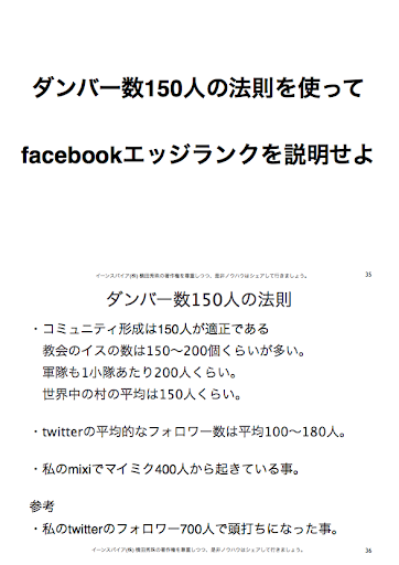 20110804_60233