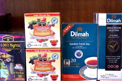 おすすめ商品:マブロック&ディルマ紅茶