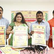 Karate Kalyani Press Meet Photos