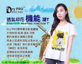 http://www.5b2f.com.tw/dry-pro/animal/728-A001